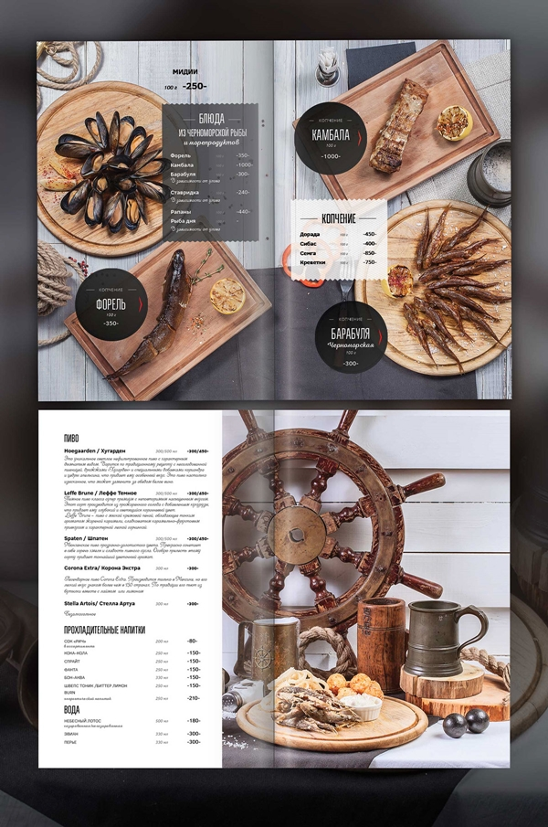 restaurant menu design 29